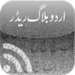 Urdu Blog Reader